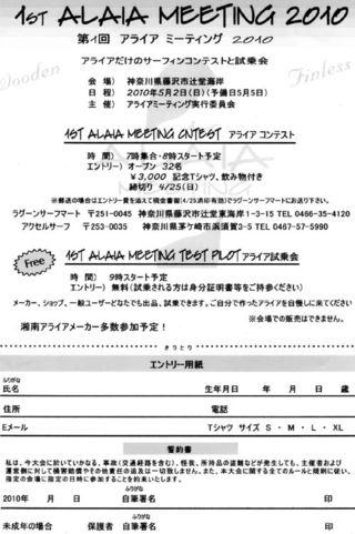 F0150051_17235091