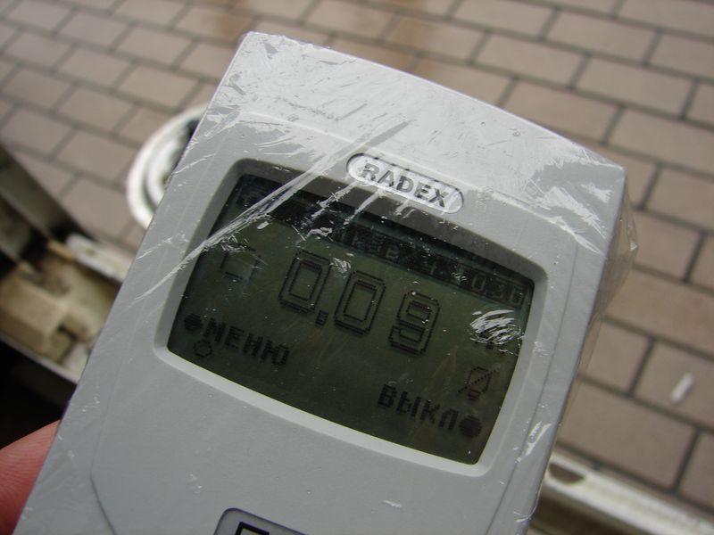 DSC06553