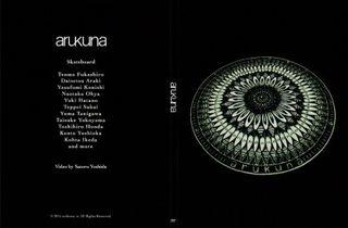 Arukuna_dvd-400x262